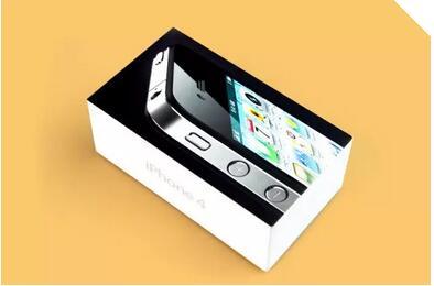 Iphone packaging design