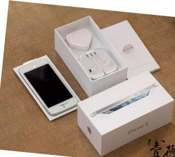 mobile phone packaging supplier
