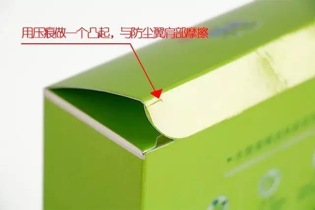 fold paper box