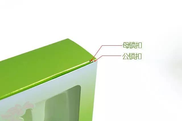 folded carton boxes