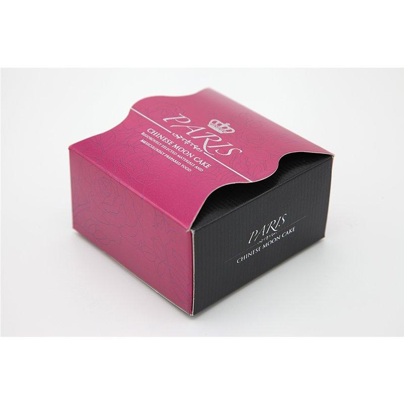 food cardboard boxes