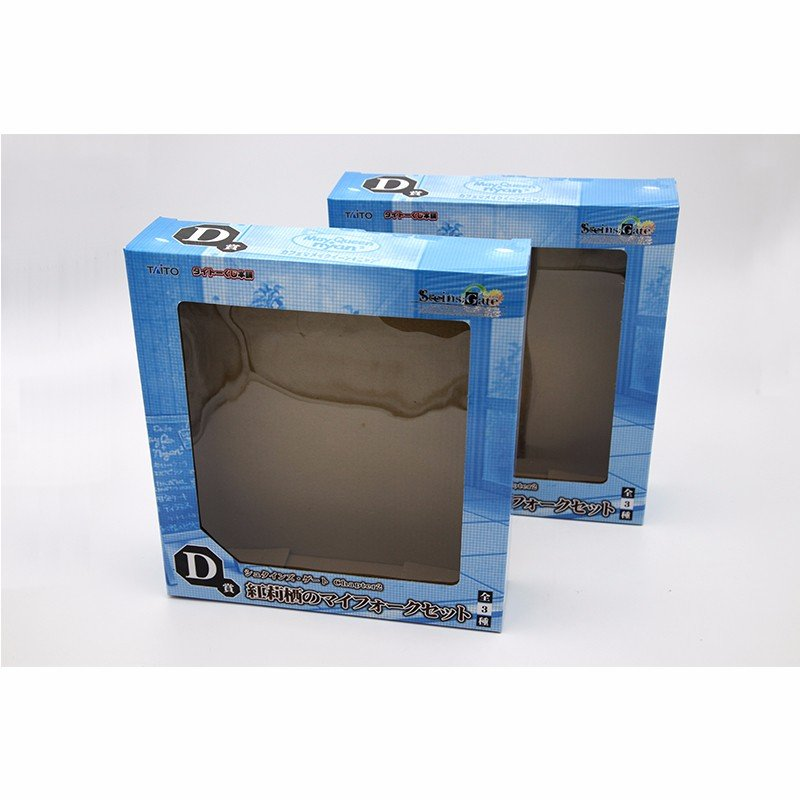 presentation cardboard boxes for toys