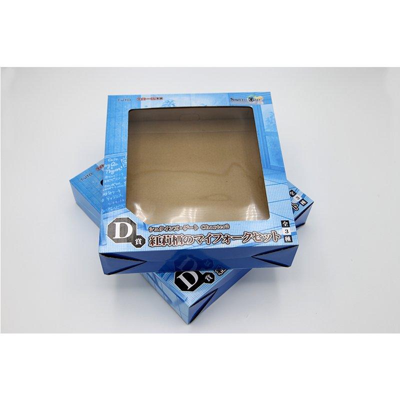 printed toys presentation boxes